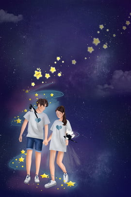 tanabata couple lover starry sky , Star, Cartoon, Hand Painted Background image
