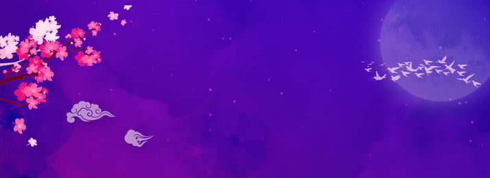 dream starry purple atmosphere beautiful tanabata banner tanabata mimpi ungu hari valentine langit berbintang bulan magpie cowherd, Dan, Dream Starry Purple Atmosphere Beautiful Tanabata Banner, Tanabata imej latar belakang