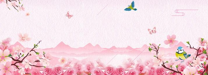 Tanabata tła sztandaru różowy kwiecisty tło Tanabata Pełnoekranowe tło banera Kwiat Różowy Baner Tło Tanabata Tła Obraz Tła