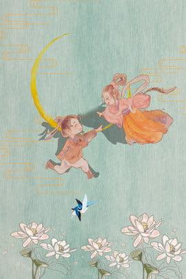 tanabata hand painted couple fresh , Ad, Couple Background, Tanabata Background image