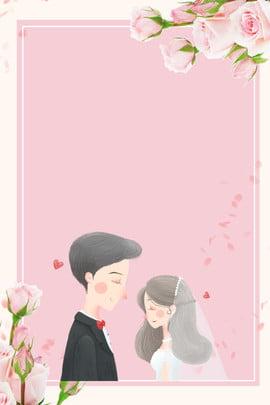 Áp phích cưới Tanabata Tanabata Tình yêu Kết hôn Tình đôi Lễ Hồng Hình Nền