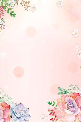 七夕分層banner 七夕 粉色 浪漫 情人節 創意合成 , 七夕, 粉色, 浪漫 背景圖片