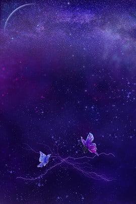 tanabata màu tím mơ mộng minh họa nền tanabata màu tím giấc mơ bầu , Sao, Bướm, Ảo Ảnh nền