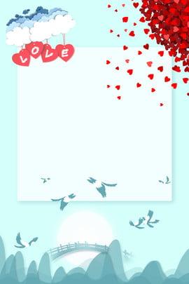 Tanabata Qixi Festival Dia dos Namorados Amor Lua Mid Autumn Festival Gratuito Tanabata Festival Qixi Pega Ponte Dia dos Tecelão Azul E Imagem Do Plano De Fundo