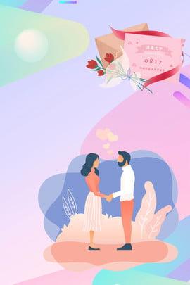 Dia dos Namorados Chinês Dia dos Namorados Chinês Love Moon Mid Autumn Festival Tanabata Festival Qixi Pega Ponte Dia dos Tanabata Festival Namorados Imagem Do Plano De Fundo