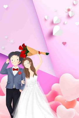 Cartaz de dia dos namorados chinês romântico Tanabata Festival Qixi Cartaz de Tanabata Festival Festival Imagem Do Plano De Fundo