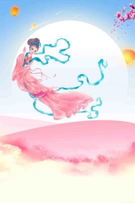 Cartaz do dia dos namorados chinês Tanabata Festival Qixi Dia dos Tanabata Elemento Tanabata Imagem Do Plano De Fundo