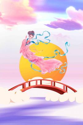 Moda sobre o cartaz do Festival de Hui Tan Tanabata Festival Qixi Dia dos Tanabata Cowherd Tanabata Imagem Do Plano De Fundo