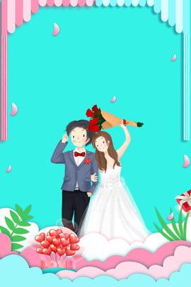 Cartaz de dia dos namorados chinês fresco Tanabata Festival Qixi Dia dos Tanabata Elemento De Imagem Do Plano De Fundo