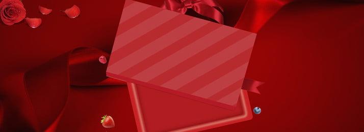 Ngày lễ tình nhân Trung Quốc Ngày lễ tình nhân màu đỏ Tanabata Đỏ Hoa hồng Hộp quà Quà Ngày Tanabata Lãng Hình Nền
