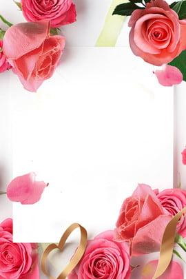 Cartaz romântico de Rosa Tanabata do dia de Valentim Tanabata Rose Pétalas de rosa Romântico Linda Dia Tanabata Rose Pétalas Imagem Do Plano De Fundo