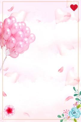 hari valentine cina balloon love pink poster tanabata hari valentine belon cinta merah jambu romantik bunga laut , Tanabata, Hari, Awan imej latar belakang