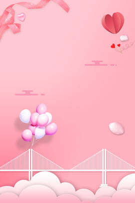 O dia de Valentim chinês Balloons o cartaz cor de rosa da fita Tanabata Dia dos namorados Balão Pétala Ponte Amor Pink Ribbon Cloud Romântico Dos Namorados Balão Imagem Do Plano De Fundo