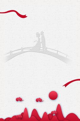 poster simples da ponte do dia dos namorados de tanabata tanabata dia dos namorados ponte cowherd , Tanabata, Dia, Namorados Imagem de fundo