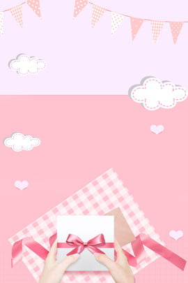 Presente de dia dos namorados chinês rosa flutuante fita fresca publicidade fundo Tanabata Dia dos namorados Dia Presente De Dia Imagem Do Plano De Fundo