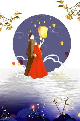 중국 발렌타인 데이 발렌타인 포스터 칠석 발렌타인 데이 중국 발렌타인 qixi , 데이, 중국, 합성 배경 이미지