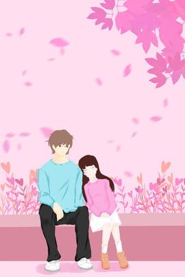Fundo romântico desenhado de mão de Tanabata Tanabata Dia dos namorados Dia Chinês Romântico Amor Imagem Do Plano De Fundo