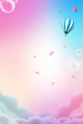 tanabata valentines day cloud sea hot air balloon , Cloud Sea, Multiple Gradient, Petal Background image