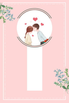 tanabata valentines day couple love , Pink Background, Leaves, Fresh Background image