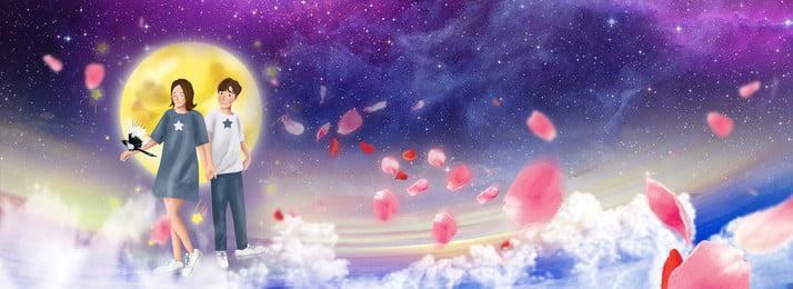 tổng hợp nền hẹn hò sáng tạo tanabata ngày lễ tình, đôi, Gặp, Tanabata Ảnh nền