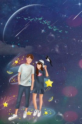 tanabata valentines day couple meet , Beautiful, Starry Sky, Romantic Background image