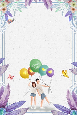 tanabata valentines day cowherd and weaver couple , Chinese Style, Love At Tanabata, Tanabata Poster Background image