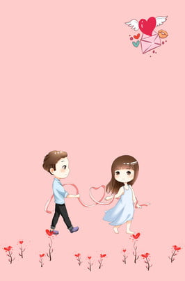 tanabata valentines day hand painted couple , Cartoon, Simple, Ad Background image