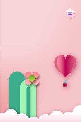 Poster chinês do cacto do balão de ar quente do dia dos namorados Tanabata Dia dos namorados Balão Poster Chinês Do Imagem Do Plano De Fundo