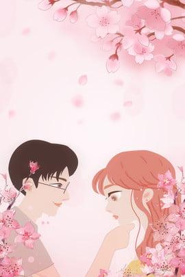 tanabata 발렌타인 사랑 커플 부동 꽃잎 칠석 광고 배경 칠석 발렌타인 데이 사랑 커플 떠 다니는 꽃잎 칠석 광고 배경 분홍색 , Tanabata 발렌타인 사랑 커플 부동 꽃잎 칠석 광고 배경, 데이, 사랑 배경 이미지
