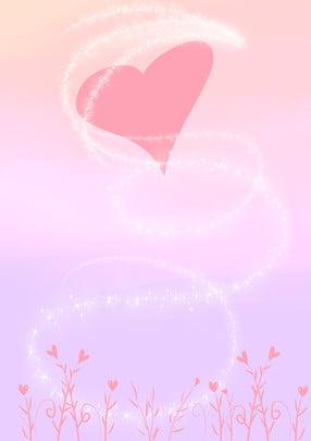 Poster chủ đề ngày lễ tình nhân Tanabata Ngày lễ tình Dốc Đơn Hồng Hình Nền