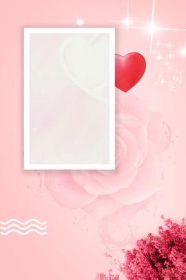 ngày valentine trung quốc love hearts red leaf poster tanabata ngày lễ tình , Tanabata, Ngày, Mạn Ảnh nền