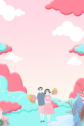 tanabata 발렌타인 핑크 손으로 그려진 몇 옥외 광고 배경 칠석 발렌타인 데이 핑크색 손으로 그린 커플 야외 , 배경, 데이, 핑크색 배경 이미지
