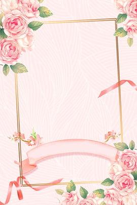 dia dos namorados chinês rosa rosa flor publicidade fundo tanabata dia dos namorados pink rose publicidade plano , De, Fundo, Tanabata Imagem de fundo