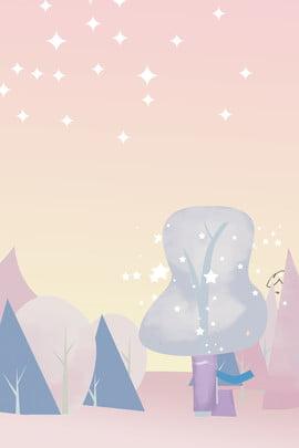 ngày valentine trung quốc pink sky quảng cáo nền đơn giản tanabata ngày lễ tình , Lễ, Cảnh, Nền Ảnh nền