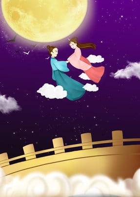 ngày lễ tình nhân trung quốc purple purple cowboy weaver nền quảng cáo tanabata ngày lễ tình , Cáo, Bối, Lễ Ảnh nền