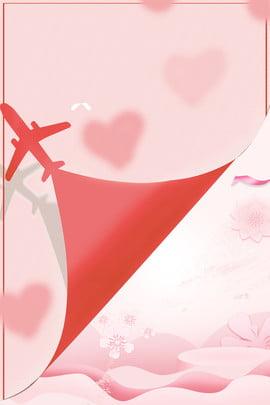 Fundo de publicidade de avião de origami romântico de dia dos namorados chinês Tanabata Dia dos namorados Romântico Origami Aeronave Publicidade Plano Namorados Romântico Origami Imagem Do Plano De Fundo