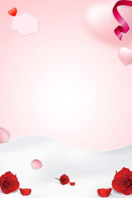 चीनी वेलेंटाइन डे रोज फ्लावर लव पोस्टर तानाबाता वेलेंटाइन का दिन रोमांटिक गरम सरल गुलाब प्यार , चीनी वेलेंटाइन डे रोज फ्लावर लव पोस्टर, दिन, रोमांटिक पृष्ठभूमि छवि