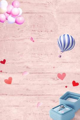 Ngày Valentine Trung Quốc Hot Air Balloon Woodgrain Poster Tanabata Ngày lễ tình Tanabata Ngày áp Hình Nền