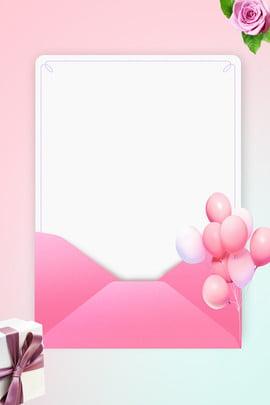 Trung Quốc ngày Valentine Hoa hồng Balloon Balloon Poster Tanabata Ngày lễ tình , Mạn, Ấm, Lễ hình nền