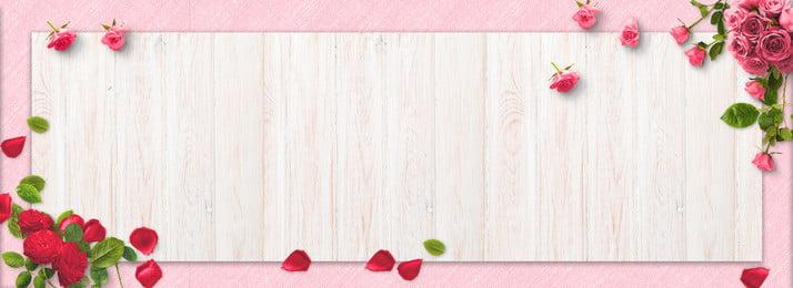Романтическая роза Танабата Роуз Валентайн Танабата День святого валентина Роза розовый романтик пресная сжатый уютный Литература, святого, искусство, лист Фоновый рисунок