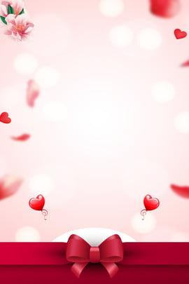 ngày lễ tình nhân trung quốc ngày lễ tình nhân sôcôla trái tim hồng tanabata ngày lễ tình , Hoa, Lãng, Lễ Ảnh nền