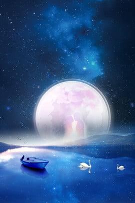 poster cặp đôi tanabata starry moon lake tanabata ngày lễ tình , Nhân, Trăng, Tình Ảnh nền