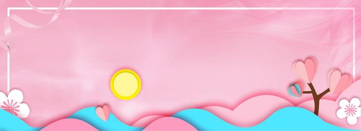 七夕簡約海報 七夕 情人節 簡約 文藝 粉色 邊框 剪紙 愛心 彩帶, 七夕簡約海報, 七夕, 情人節 背景圖片