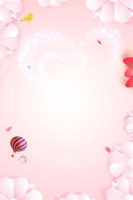 Trung Quốc ngày Valentine Petal Hot Air Balloon Poster Tanabata Ngày lễ tình Tanabata Ngày Lễ Hình Nền