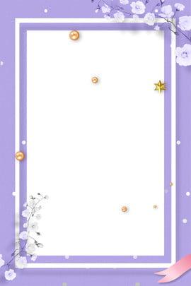 Poster ngày lễ tình nhân Tanabata Ngày lễ tình Nhân Ấm Học Hình Nền