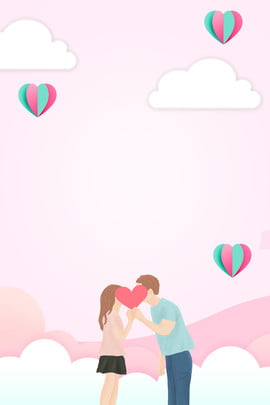 tanabata valentines day we go love , Kiss, Pink, Ad Background image