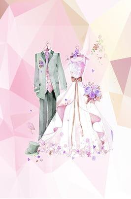 tanabata 발렌타인 데이 웨딩 핑크 기하학적 광고 배경 칠석 발렌타인 데이 웨딩 드레스 핑크색 기하학 광고 배경 분홍색 , 배경, 데이, 웨딩 배경 이미지