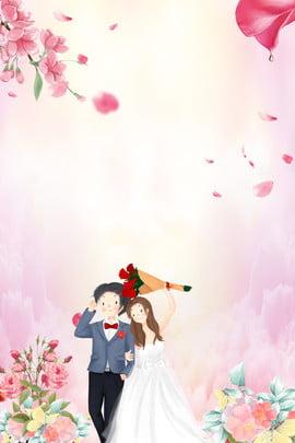 Fundo de pôster romântico rosa chinês dia dos namorados Tanabata Dia dos namorados Casamento Casamento Pétala Pink Romântico Cartaz Casamento Par Dos Imagem Do Plano De Fundo