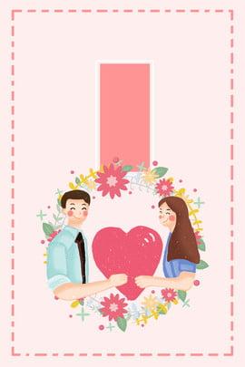 Áp phích tình yêu lãng mạn của Tanabata Tanabata Đám cưới Lãng mạn Tình , Yêu, Tươi, Văn hình nền