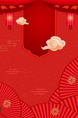 red fan ba chiều cắt giấy cảm ơn poster xie shiyan phong cách , Tiệc, Shiyan, Phong Ảnh nền